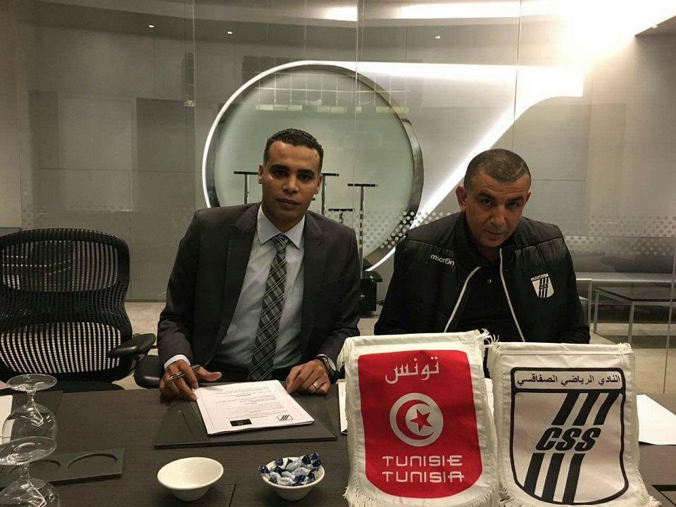 حسام بو صرصار - النادي الصفاقسي يمضي على وثيقة تربص البحرين
