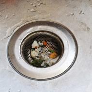 حوض الغسل