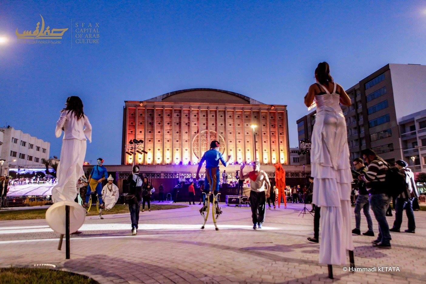 دار الفنون بصفاقس - عاصمة للثقافة العربية - الكنيسة