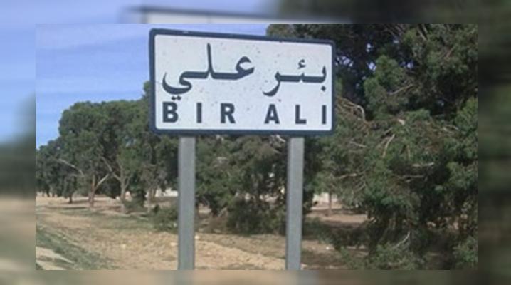 صفاقس - بئر علي بن خليفة
