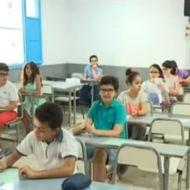 اختبارات السنوات السادسة - السيزيام - مناظرة الالتحاق بالمدارس الاعدادية النموذجية