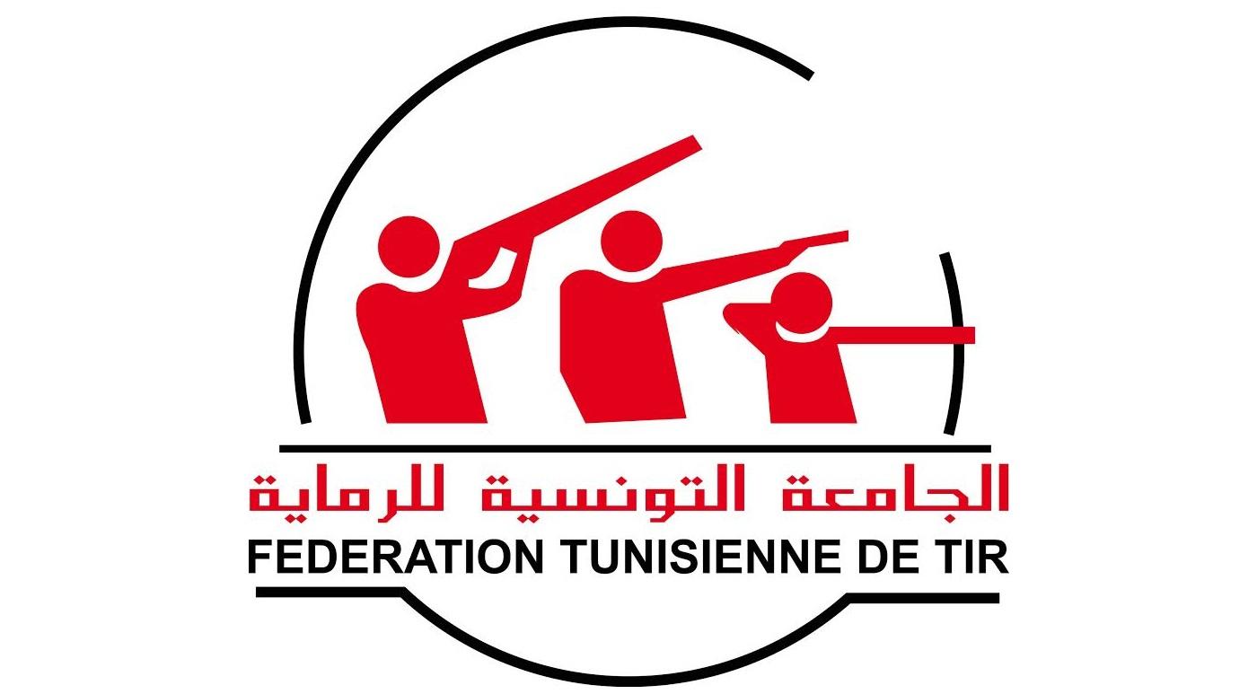 الجامعة التونسية للرماية