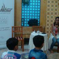 صفاقس عاصمة الثقافة العربية 2016 - بيت الحكاية - ترغيب الطفل في المطالعة - إشراق مطر