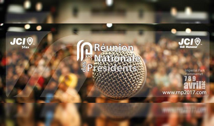 الغرفة الفتية الإقتصادية صفاقس / سيدي منصور ينظمان الإجتماع الوطني الأول للرؤساء واعضاء و شيوخ الغرف المحلية