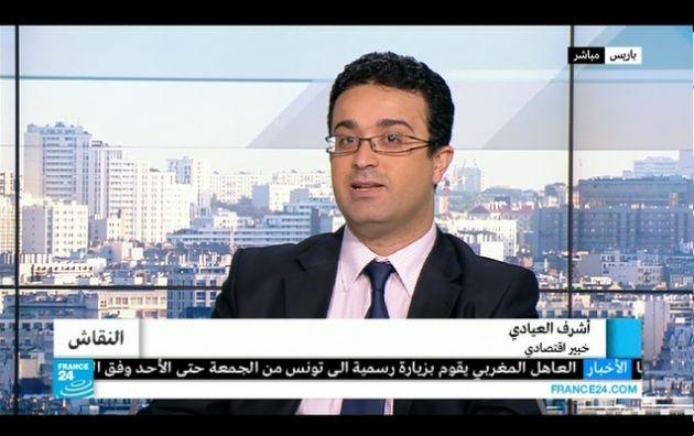 الخبير المصرفي و المالي لدى البنوك الأوروبية الدكتور أشرف العيادي