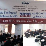 """ورشة عمل حول """"إعداد منظومة لمتابعة وتقييم إستراتيجية تنمية صفاقس 2030"""" - جمعية التنمية المتضامنة بصفاقس"""