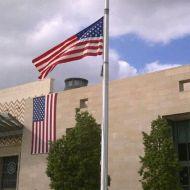 السفارة الأمريكية في تونس