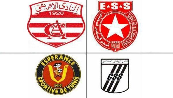 النادي الصفاقسي - الترجي الرياضي - النادي الافريقي - النجم الساحلي