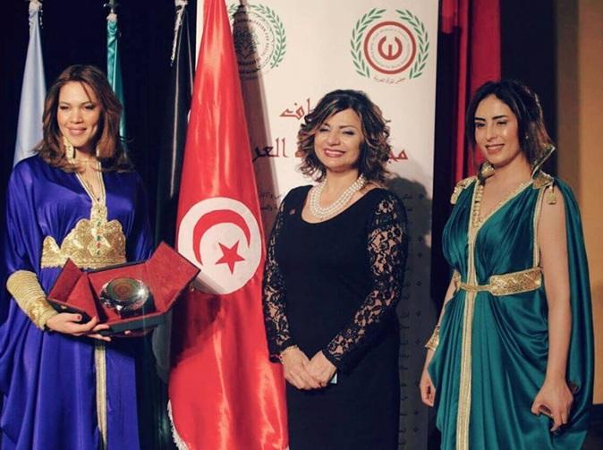 """بيروت : مجلس المرأة العربية للمسؤولية الاجتماعية يكرم سيدة الأعمال التونسية """"آية السيف"""""""