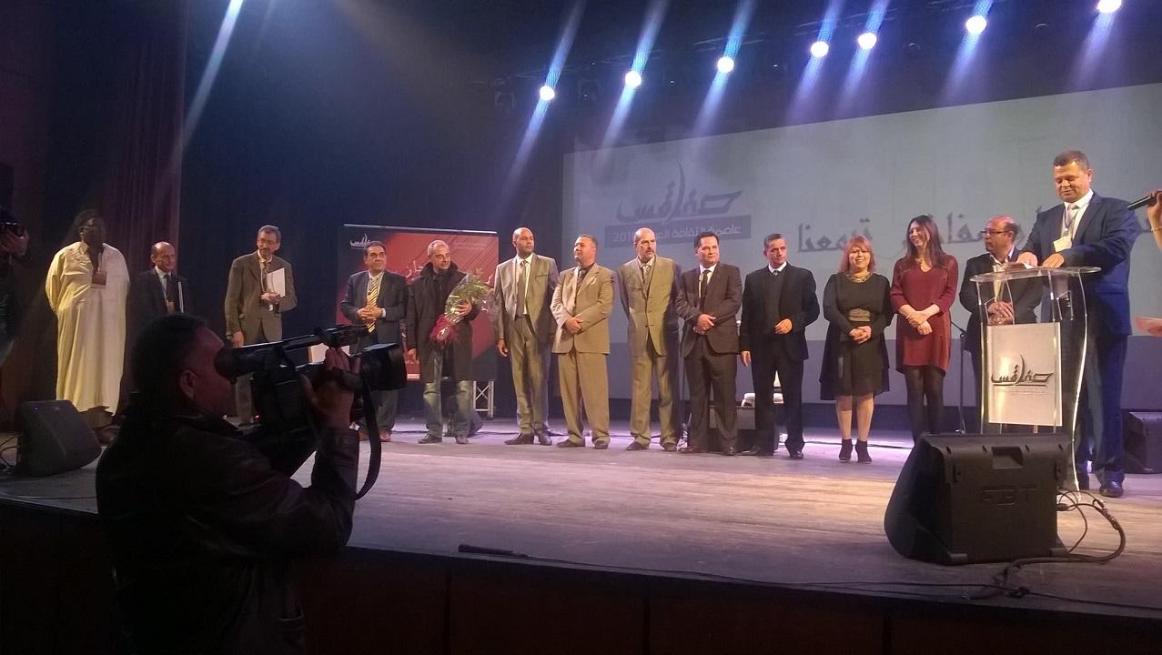 تظاهرة صفاقس عاصمة للثقافة العربية 2016 : اختتام الدورة الأولى لمهرجان مالوف المغارب