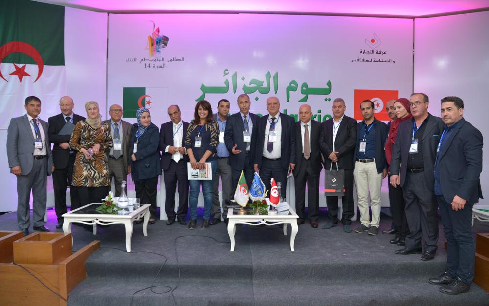 الصالون المتوسطي للبناء ميديبات 2017 - يوم الجزائر