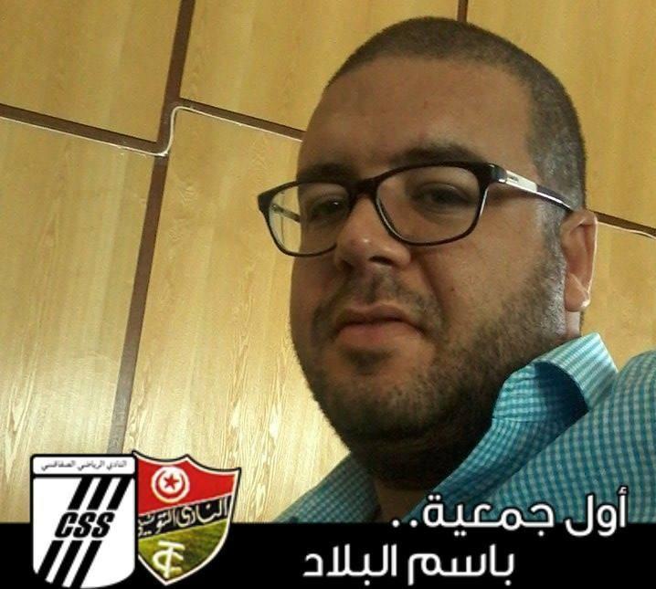 قيس عبيد - النادي الصفاقسي