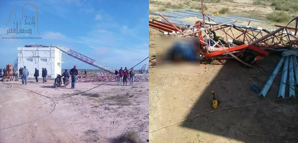 سقوط عمود إتصالات تابع لشركة بترولية - قرقنة - صفاقس