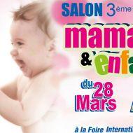 الدورة الثالثة من صالون الأم و الطفل - معرض صفاقس الدولي