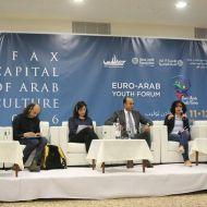 منتدى الشباب العربي الأوروبي بصفاقس