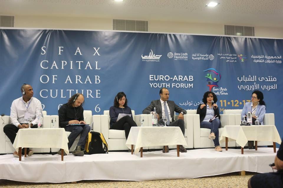 إعلان تونس من أجل ثقافة السلام والحياة .. في اختتام أشغال منتدى الشباب العربي الأوروبي بصفاقس