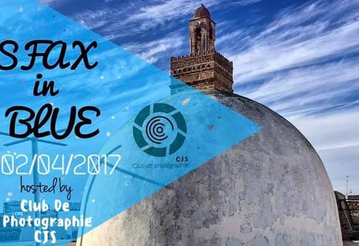 مسابقة في التصوير الفوتوغرافي : اللون الأزرق وجمال هذا اللون في مدينة صفاقس العتيقة