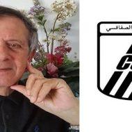 اللاعب السابق للنادي الصفاقسي عبد الله الحجري في ذمة الله