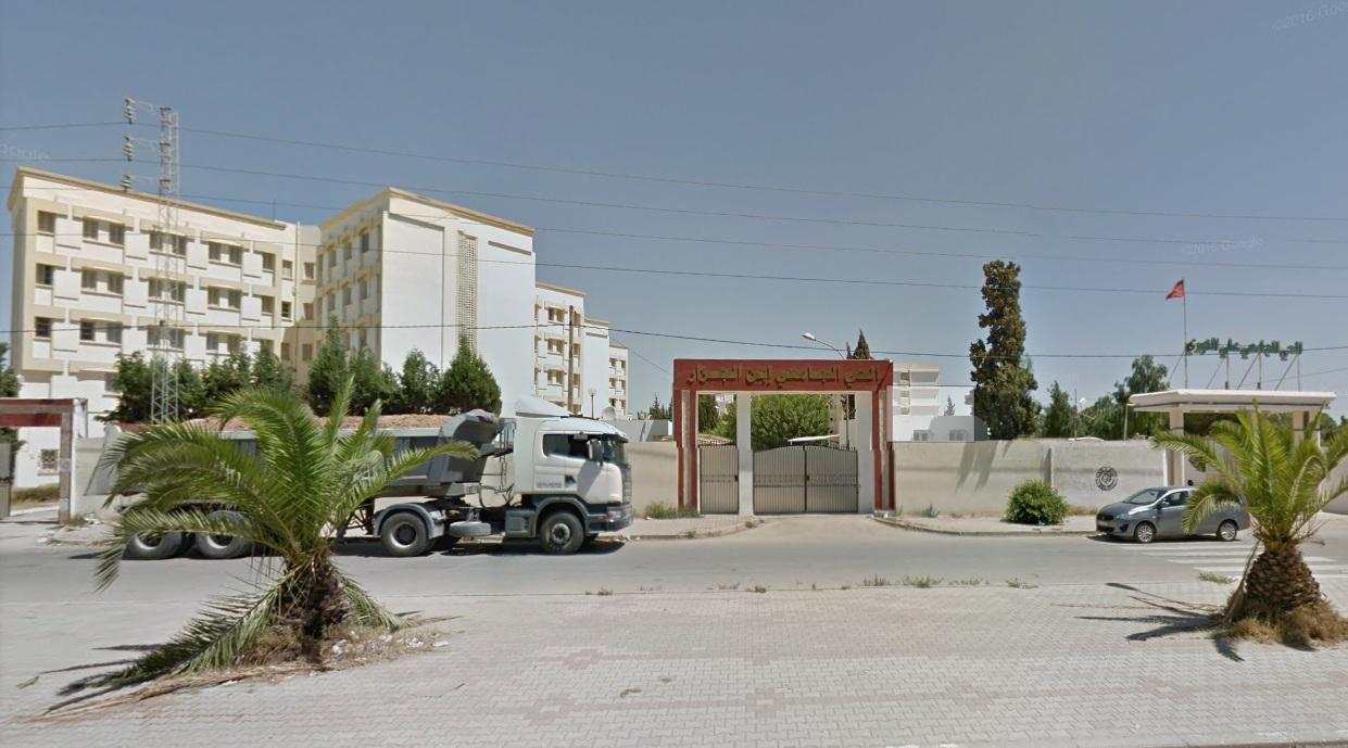 صفاقس - الحي الجامعي - مبيت - علي النوري - إبن الجزار