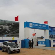 صفاقس - المستشفى الجامعي الجديد - الشركة الصينية