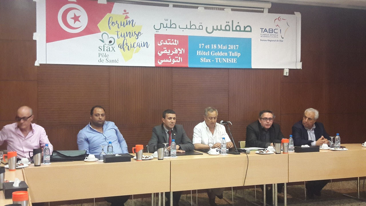 ندوة صحفية لتسليط الأضواء حول ملتقى تونسي إفريقي في مجال الصحة تحت عنوان ''صفاقس قطب طبي''