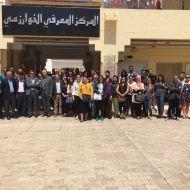 جامعة صفاقس تحتضن الاجتماع الختامي لمشروع ماجستير الصحافة متعددة المنصات المنجز في إطار التعاون التونسي الأوروبي