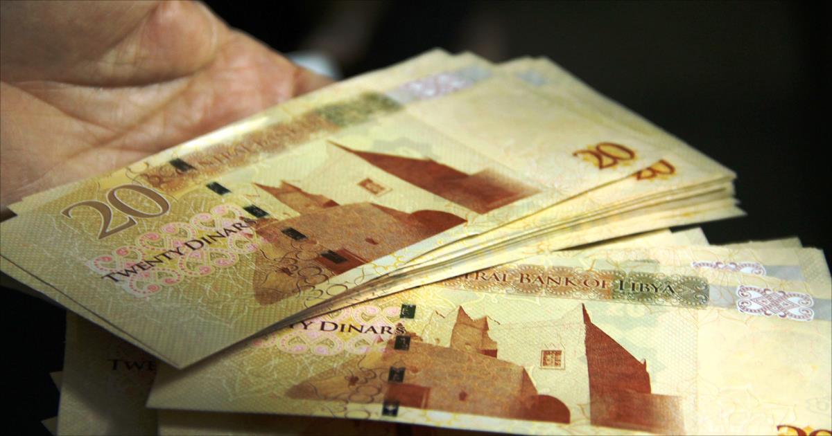 العملة الليبية