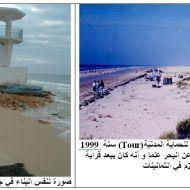 صفاقس : البحر يجتاح شاطئ الشفار لعشرات الأمتار