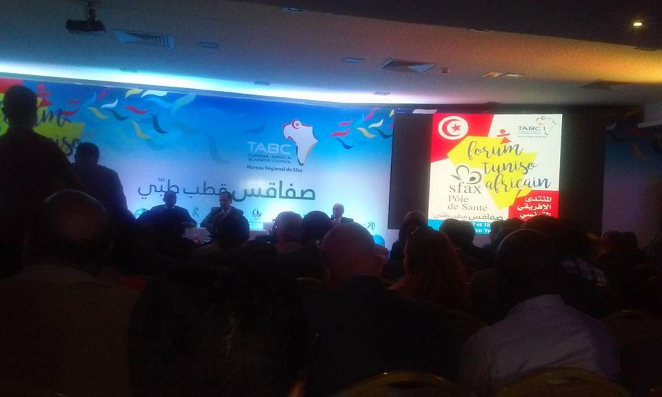 """المنتدى التونسي الإفريقي """"صفاقس قطب طبي"""""""