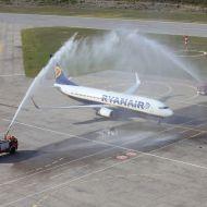 رش طائرة بالماء - تحية المياه