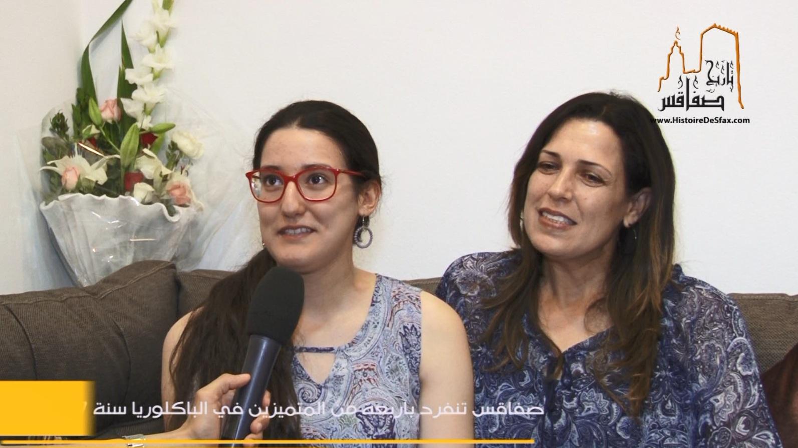 ياسمين بوصباح المتفوقة وطنيا في شعبة الآداب - معهد الطيب المهيري بصفاقس - بكالوريا 2017