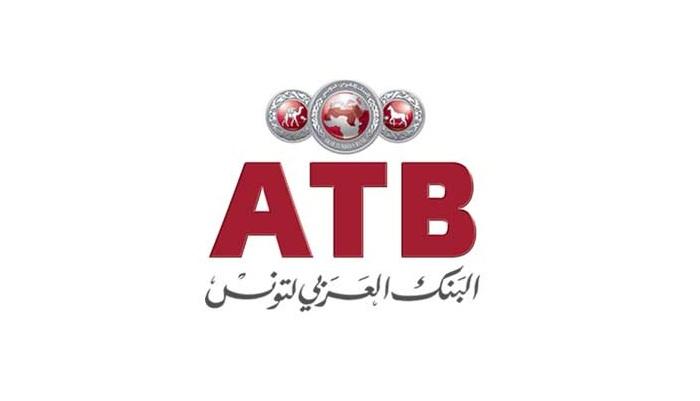 البنك العربي لتونس