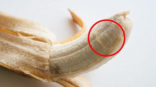 خيوط الموز