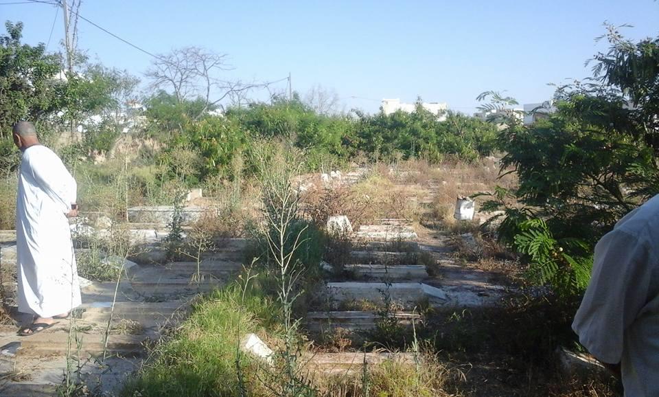 مقبرة التريكي - صفاقس