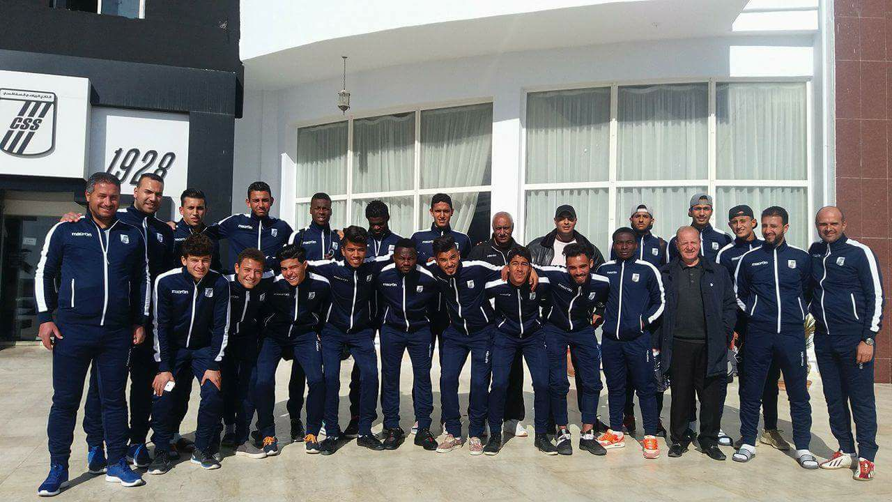 فريق النخبة النادي الصفاقسي - 2016 - 2017