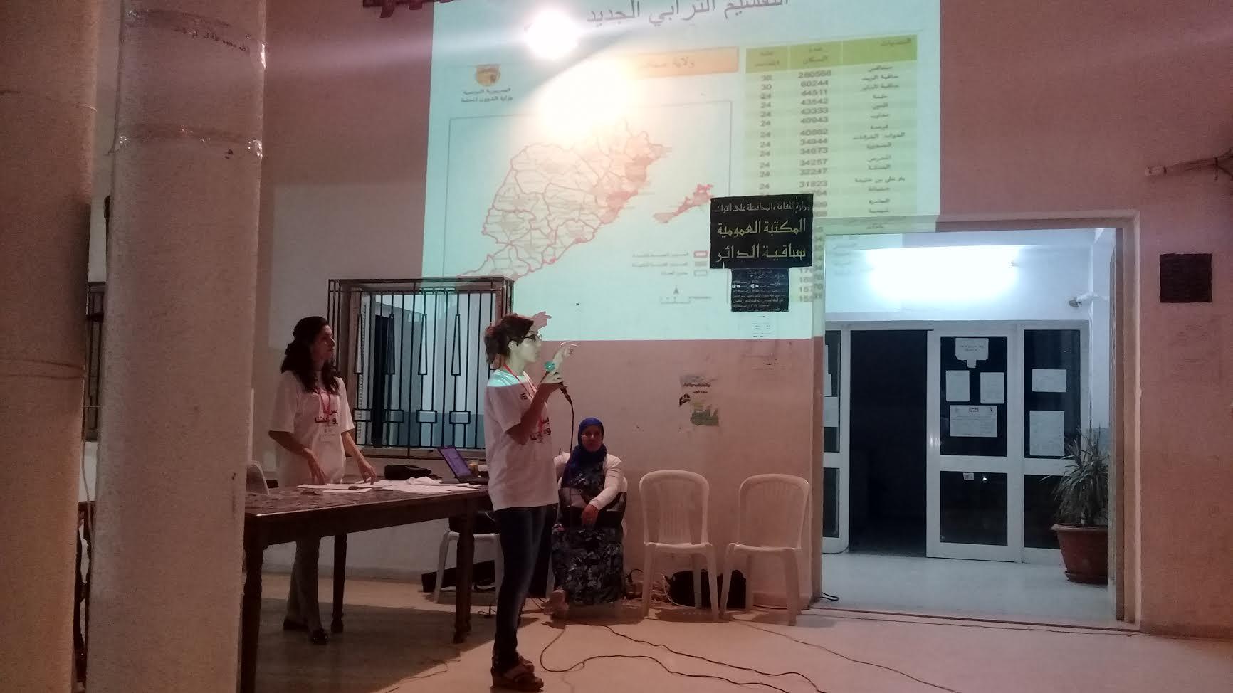 صفاقس: لقاء تحسيسي حول الانتخابات البلدية و الحوكمة المحلية