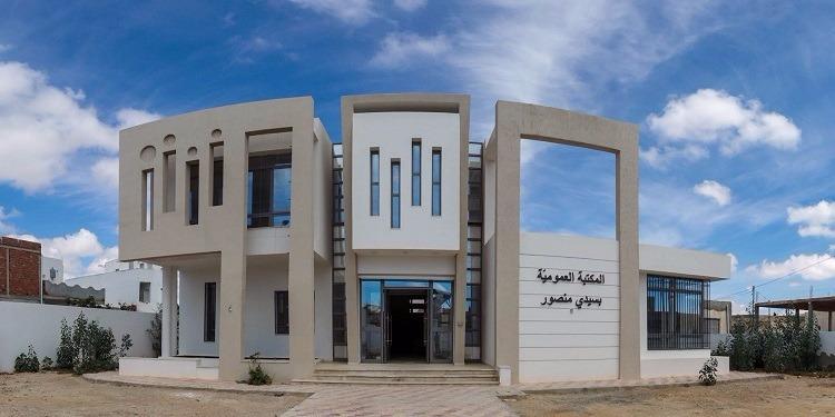 صفاقس - المكتبة العمومية بسيدي منصور