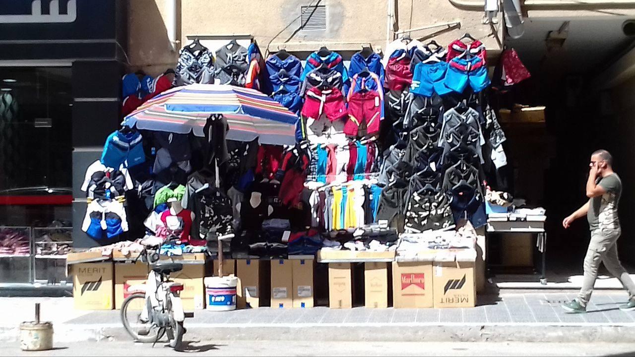 صورة اليوم من باب بحر صفاقس : يحوز على الرصيف
