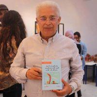 اصدار جديد للدكتور ''محمد بن حمودة'' منابر مهرجان المحرس للفنون التشكيلية ورهان خروج الفن للشارع