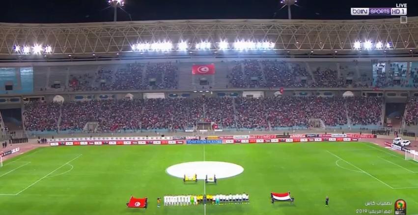 مباراة المنتخب التونسي والمنتخب المصري