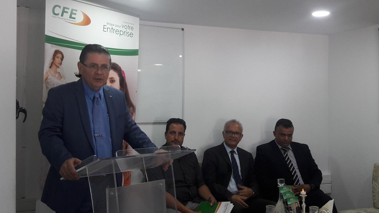 صفاقس : افتتاح المركز المالي لباعثي المشاريع
