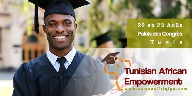 مجلس الأعمال التونسي الإفريقي ينظم المنتدى التونسي الإفريقي للتمكين أيام 22 و 23 أوت 2017 