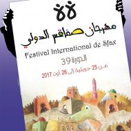 festival_sfax