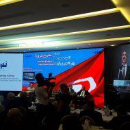 صفاقس : يوم إعلامي لترويج مشروع تبرورة دولياً بحضور عدد من المستثمرين على غرار الصين والسعودية