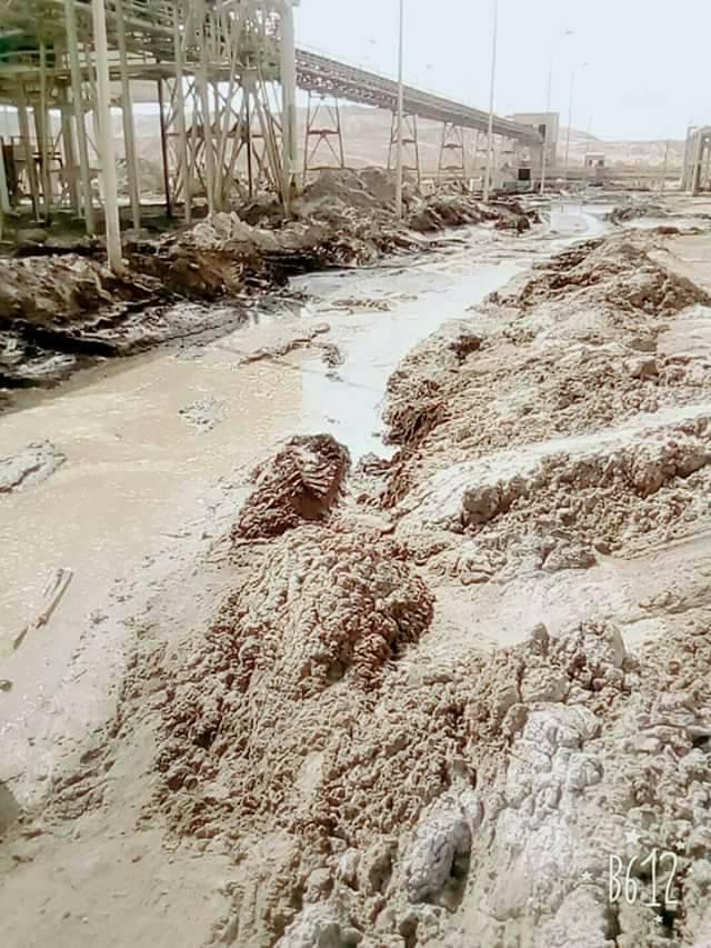 صفاقس - الشركة التونسية الهندية للأسمدة - تيفارت - الصخيرة
