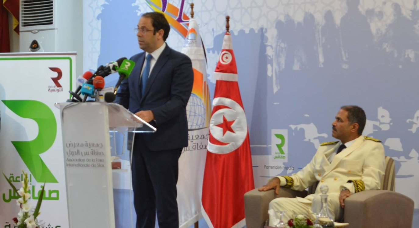 يوسف الشاهد - معرض صفاقس الدولي 2017