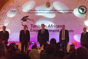 المنتدى التونسي الافريقي للتّمكّن