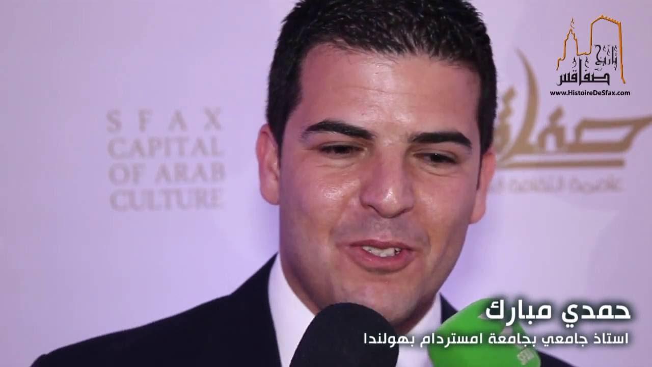 صفاقس - العالم التونسي - حمدي مبارك