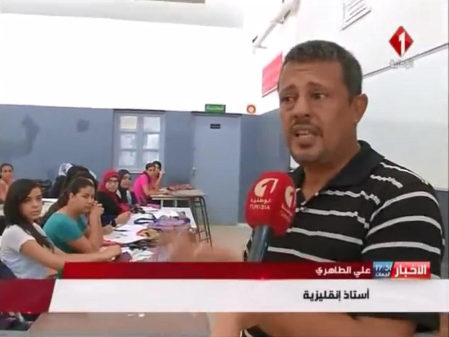 صفاقس : علي الطاهري أستاذ لغة إنقليزية يقدّم دروس دعم صيفية مجانا