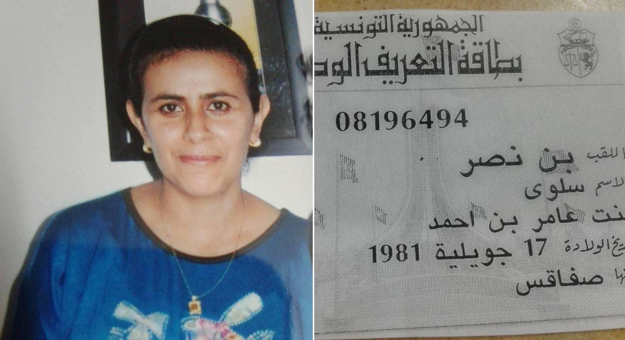 صفاقس : بلاغ ضياع شخص في سيدي منصور